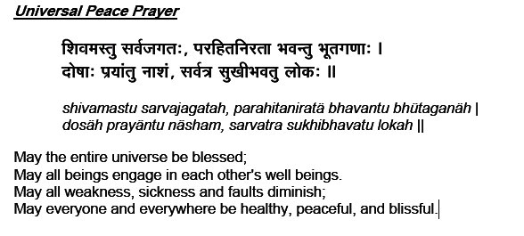 Jain Peace Prayer